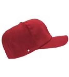 Șapcă cu calotă de protecție
